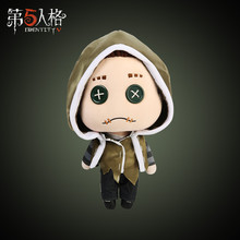 Creative Anime Game Identity V Survivor Mercenary Naib Subedar Original Skin Dress up Plush Toy Doll Cosplay Gifts for Boys Hot(China)