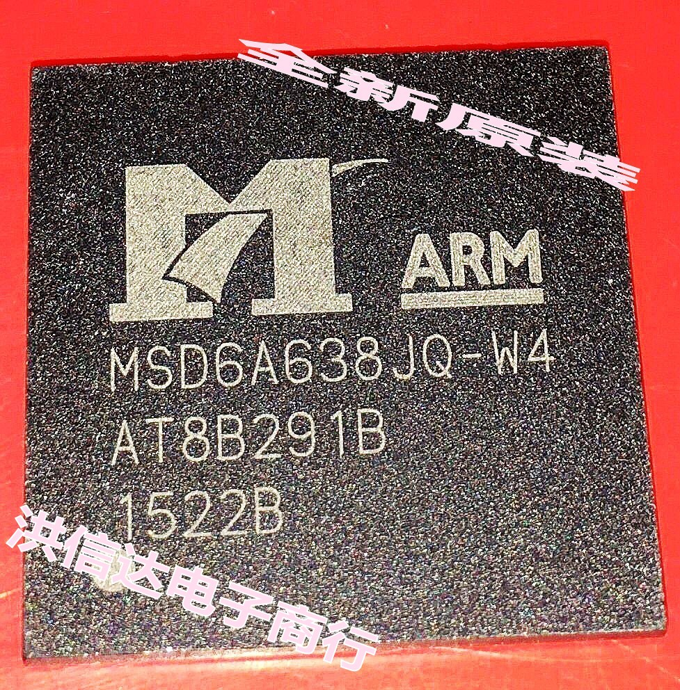 MSD6A638JQ-W4   Original, In Stock