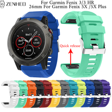 26mm Silicone Quick Release strap For Garmin Fenix 5X/5X Plus frontier/classic bracelet For Garmin Fenix 3/3 HR Smart Watch band leather easy fit watch strap quick release bracelet belt 26mm for garmin fenix 3 fenix 5x 5x plus smart watch band wristband