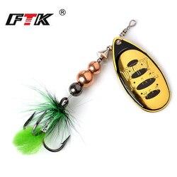 FTK 1 шт. приманка-Спиннер 12 г 18 г, металлическая рыболовная искусственная ложка, металлическая жесткая приманка для окуня с пером и тройными к...