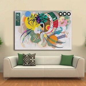Преобладающая изгиба от Василий Кандинского украшения краски домашний декор на холсте современный настенный художественный холст печать ...
