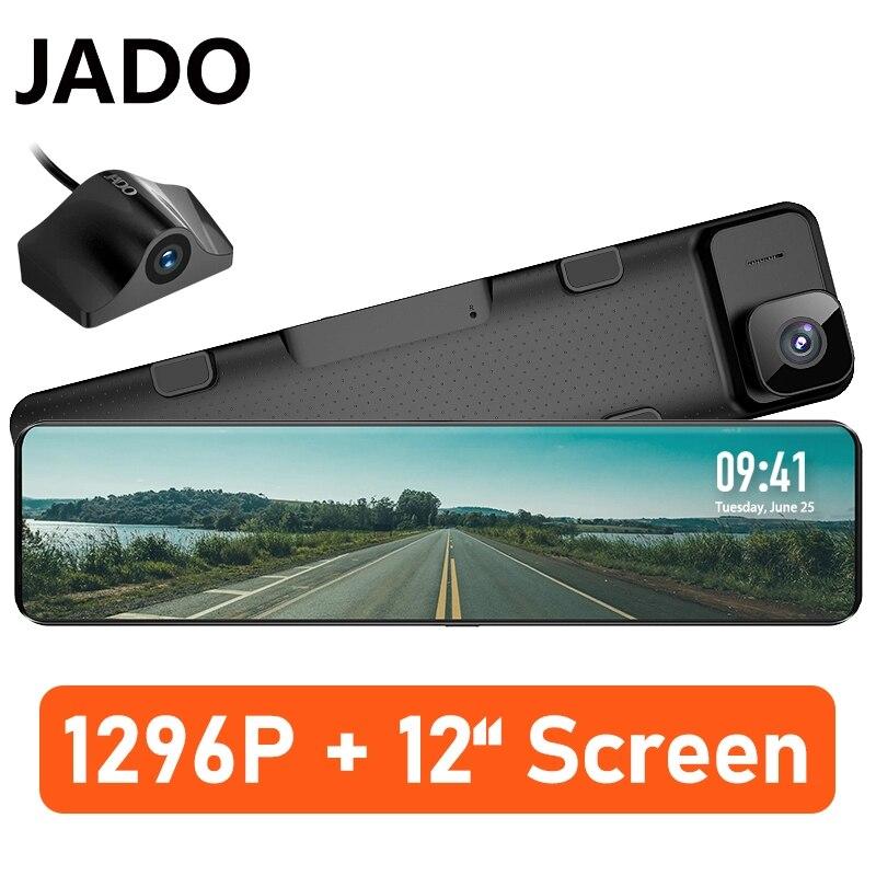 Grabadora de conducción JADO 1296P Cámara Dvr para coche 12 pulgadas 360 Cámara Full Hd cámara de visión nocturna espejo de cámara frontal y trasera para vehículo