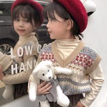 Knitted Sweater Teenager Girls Kids Winter Korean Children V-Neck Autumn Vest Outfits
