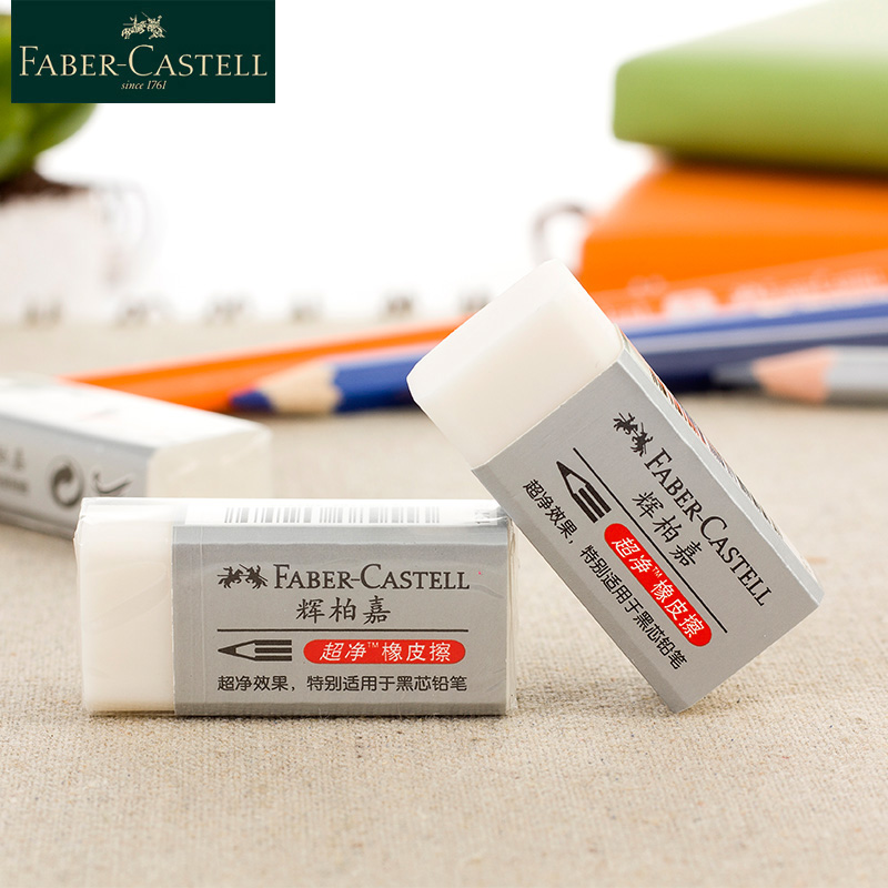 Faber-Castell 187189 Painting Drawing Rubber Eraser Pencil Eraser Super Clean Sketch Eraser No Fragment School Office Supplies