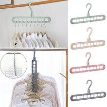Многопортовые опорные круглые вешалки для одежды, сушилки для одежды, многофункциональные пластиковые вешалки для шарфов, вешалки для одежды, вешалка для хранения