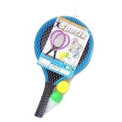 1 para rakieta do badmintona dla dzieci kryty odkryty Sport gry dla dzieci zabawki