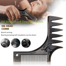 2021 new men's beard template styling tool double-sided beard carving comb beard trimming template facial care tool