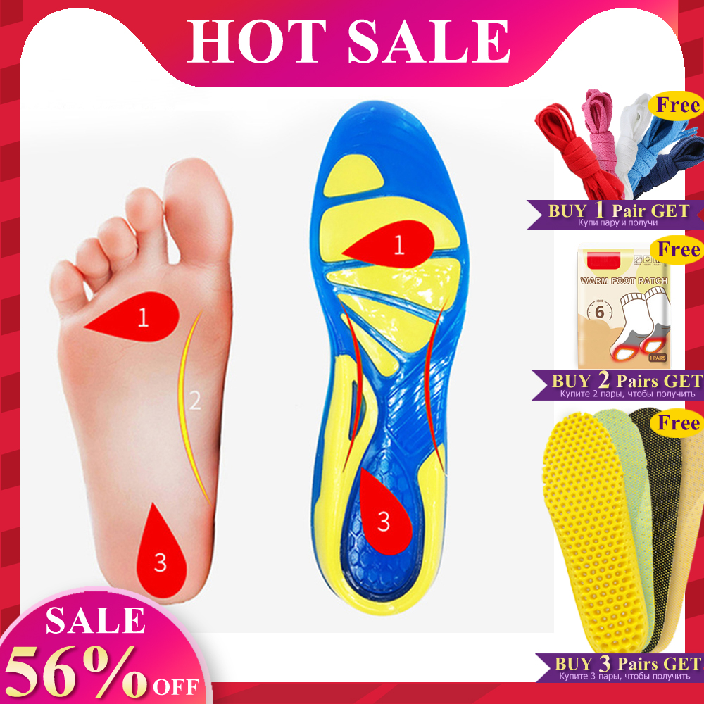 EID Silicone Gel Insoles Foot Care For Plantar Fasciitis Orthopedic Massaging Shoe Inserts Shock Absorption Shoe Pad Unisex