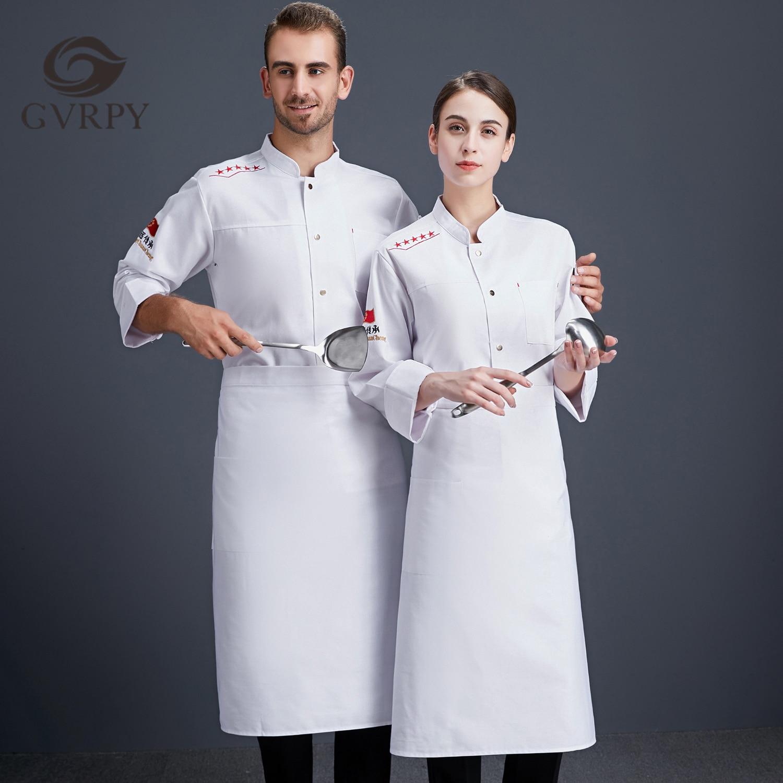 Pentagram Embroidery Long Sleeve Chef Uniform Unisex Stand Collar Overalls Cafe Bakery Hairdressers Salon Bar Waiter Work Shirt