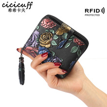 Short Wallet Bifold Printing Genuine Leather Women Mini Clutch Flower Female Coin Purse Card Holder