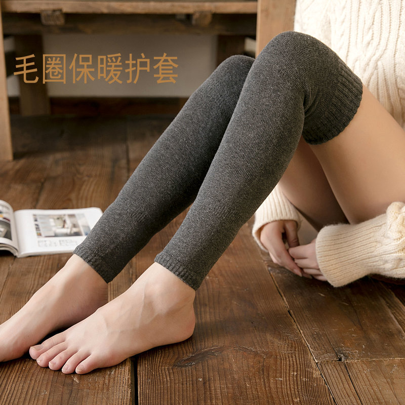 Leg Warmers 2019 Autumn And Winter Both For Men And Women Cotton Terry Thicken Keep Knee Warm Socks Thigh Bands