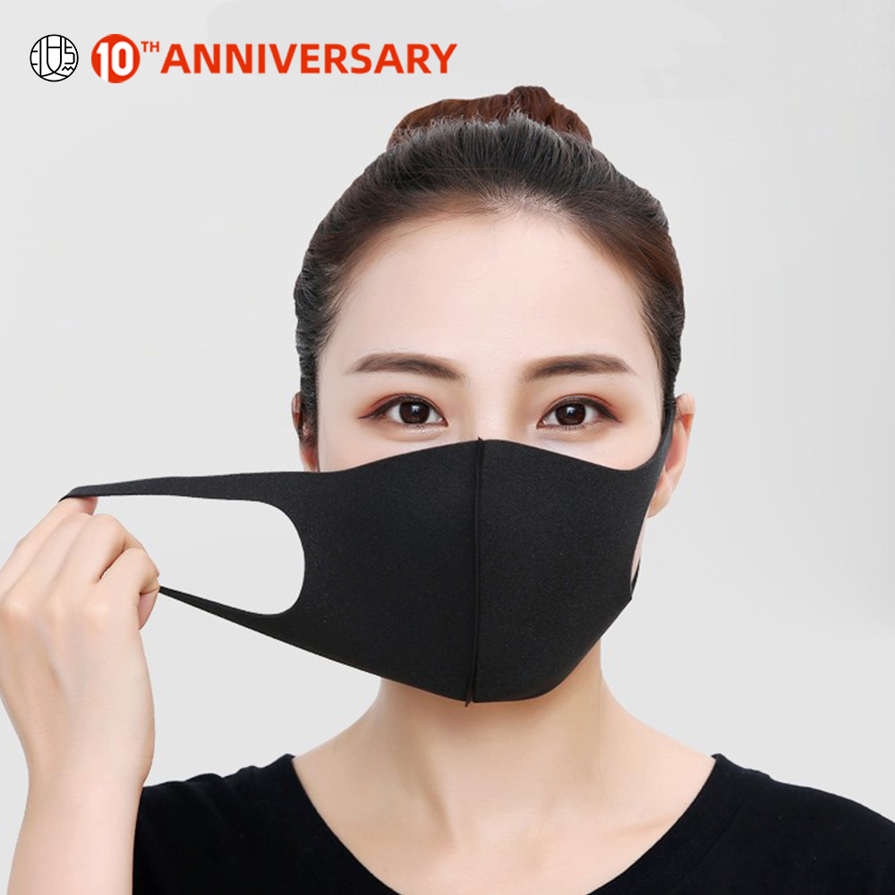 10pcs Masks Respirator For Men And Women Dustproof Ventilative Haze Proof Cold Proof Warm Keeping  Personalized Polyurethaner