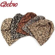 Geebro ファッション女性帽子ストライプ女性ビーニー Skullies カジュアルポリエステル綿ヒョウスカーフキャップ秋冬暖かい帽子