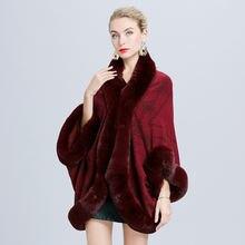 2020 женское жаккардовое пальто оверсайз с длинным рукавом большой
