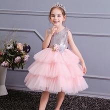 الشمبانيا رمادي الوردي الأرجواني فتاة زهرة الترتر تول كعكة الأميرة فستان أطفال فتاة حفلة عيد ميلاد ثوب زفاف فستان 3 12Y BW011