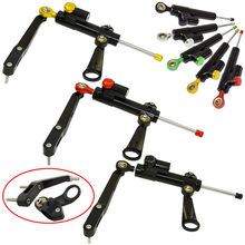 Amortecedor de direção ajustável, estabilizador linear com suporte conjunto completo para honda cbr 900 954 rr «fogo blade sc50 2002 2003