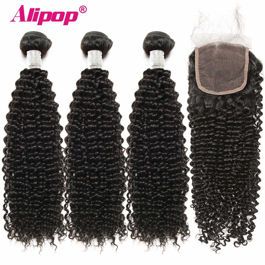 Afro Kinky Curly Hair With Closure Brazilian Remy Hair Human Hair Bundles With Closure 3 Bundles With Closure Alipop Bundles