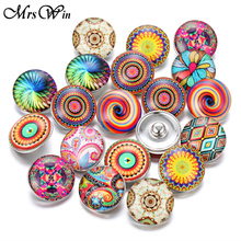 10pcs/lot New Glass Snap Jewelry Mixed Beautiful Exotic Pattern 18mm Glass Snap Buttons For DIY Snap Bracelet 10pcs lot mixed animal leather 18mm glass snap buttons jewelry glass cabochon fit 18mm snap bracelet bangles necklace 020916