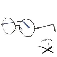 Новая мода анти-синие женские мужские компьютерные очки многоугольная Блокировка Синие лучи металлические очки