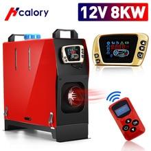 HCalory все в одном 1-8 кВт 12 в автомобильный обогреватель дизельный воздушный обогреватель Новый ЖК-монитор стояночный обогреватель для автомо...