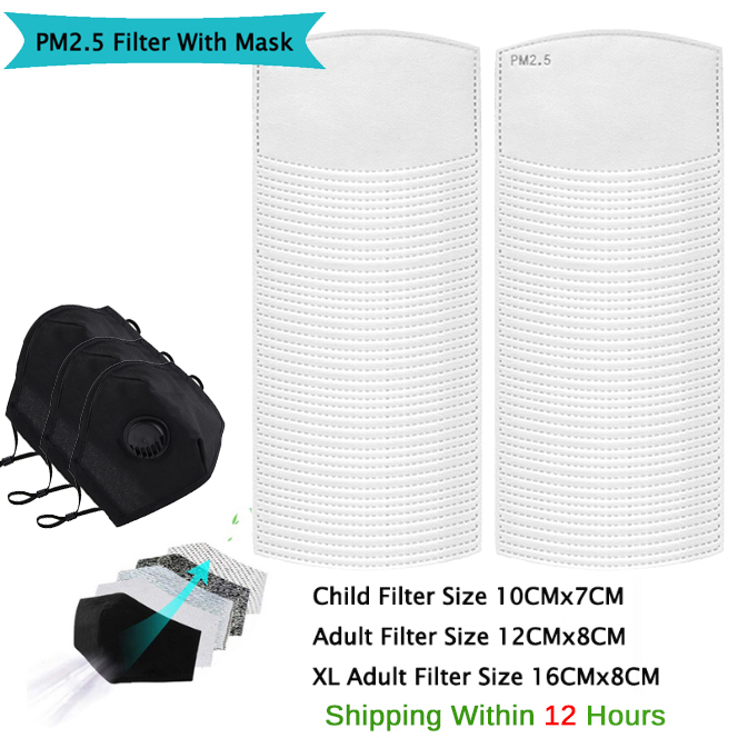 200pcs/Lot 5 Layers PM2.5 Activated Carbon Filter Anti Dust Mask Activated Carbon Filter Paper For Anti Children Mask Mouth Mask