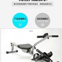 Ряд машина Брюшная грудная рука фитнес-Тренировка Stamina тело планер гребля домашние тренажеры