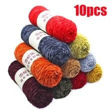 10pcs Velvet Yarn Crochet Texturized Polyester Blended Cotton Chenille Yarn baby blanket Suggest Needle 4MM 5MM Wholesale