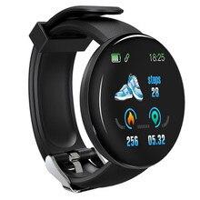 D18 سوار ذكي الفرقة جهاز تعقب للياقة البدنية معدل ضربات القلب ضغط الدم رسائل تذكير شاشة ملونة مقاوم للماء الرياضة معصمه