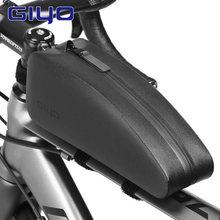 Giyo велосипедная сумка непромокаемый мешок для велосипеда Сумка
