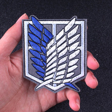 Cartoon Giant Investigation team Free Wing Iron On Anime Attack On Titan Embroidered Clothes DIY Patch For Clothing Girls Boys