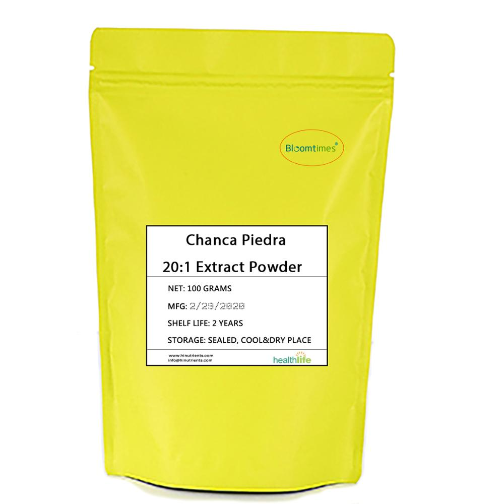 Natural Chanca Piedra Extract 20:1 Phyllanthus Urinaria Powder Top Quality