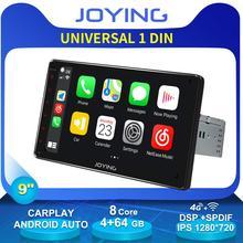 "JOYING 9 ""מולטימדיה וידאו אין נגן DVD אנדרואיד רכב רדיו סטריאו GPS ניווט Bluetooth WiFi 4G Carplay היגוי גלגל"