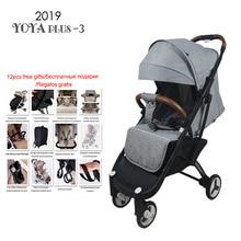Carrito de Yoya plus, carrito de bebé ligero, carrito plegable para bebé portátil, carrito de una tecla de funcionamiento, accesorios para bebé