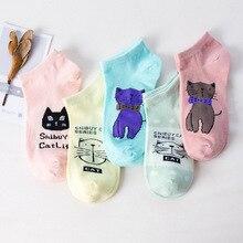 Women's Short Socks Cute Lovely Kawaii Cartoon Sweet Cotton Women Socks Casual Women Ankle Socks Funny Socks Female 5 Pairs цена
