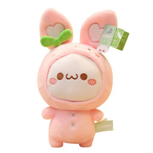 2020 New Cute Rabbit Plush Toy Soft Stuffed Animal Peluche Doll Kawaii Juguetes Peluches Brinquedos for Girls Gift Christmas