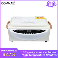 300W Portable Dry Heat High Temperature Sterilizer Medical Autoclave Manicure Tool Sterilizer For Nails Pedicure Salon