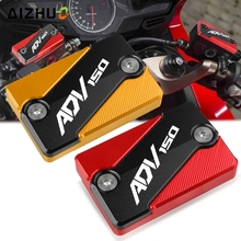 ADV 150 Motorcycle Accessories Front Brake Clutch Cylinder Fluid Reservoir Cover Cap FOR HONDA ADV150 2019 2020 ADV 150 LOGO