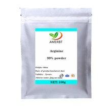 HCL High Quality  Arginine…