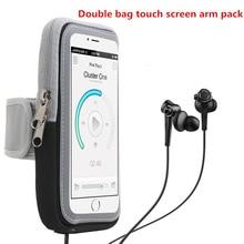 Универсальная сумка на руку, 4-6 дюймов, чехол на руку для мобильного телефона, для бега, спорта, держатель на руку, чехол на руку