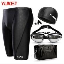 Goggles Suit Shorts Boxer Swim-Cap Swimming-Trunks Men's Mirrored Ear-Plug Clipwaist-Bag