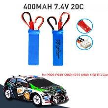 2s lipo bateria 7.4v 400mah jst plug conector para 1/28 p929 p939 k969 k979 k989 rc peças sobresselentes do carro de controle remoto