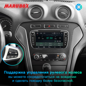 Image 4 - Marubox 2Din Android 10 PX5 Ford Focus 2 için Mondeo 4 S MAX bağlanti 2007 2013 araba radyo GPS DVD multimedya oynatıcı 4G 64G