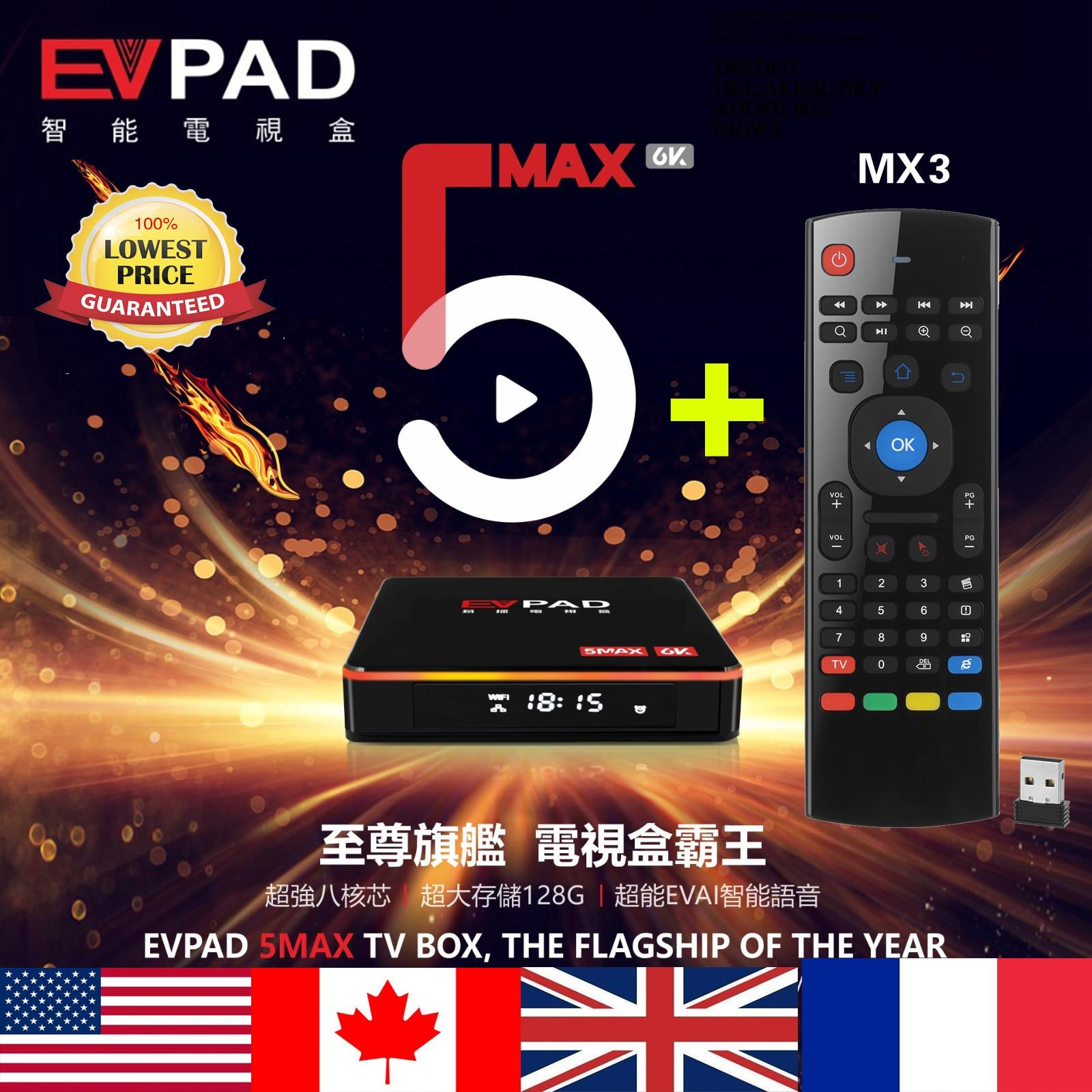 EVPad 5MAX 4G + 128G голос Управление AI интеллигентая (ый) Android TVBox TV_BOX 5MAX 6K 2,4 ГГц и 5G WI-FI Bluetooth каналов IPTV + Фильмы
