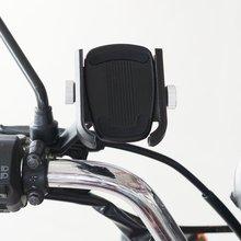 цена на Universal Bicycle Mobile Phone Holder Silicone Motorcycle Bike Handlebar Stand Mount Bracket Mount Phone Holder For iPhone