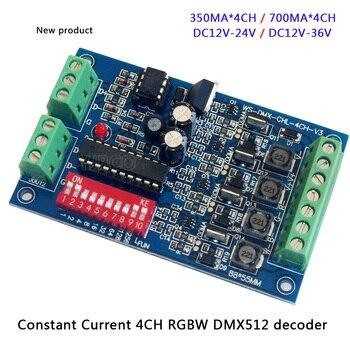 DC12V-24V/DC12V-36V Constant Current RGBW led dimmer 700ma*4CH/350ma*4CH DMX512 decoder led controller For led floodlight dmx512 single color controller pwm cc cv led decoder 1 channels output dimmer drive for led lamp led light dc12v 24v dc12v 48v