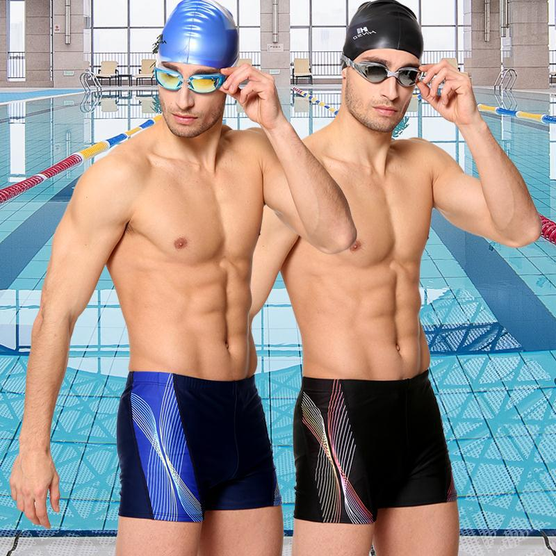 Trisass Men Adult Boxer Swimming Trunks Industry Racing Swimming Trunks Plus-sized Hot Springs Men's Bathing Suit