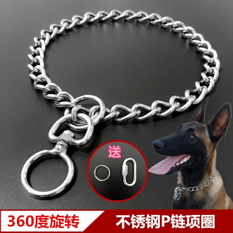 Stainless Steel P Pendant Dog Hand Holding Rope Neck Ring Horse Dog Golden Retriever Rottweiler Dog Pendant Medium Large Dog Sup