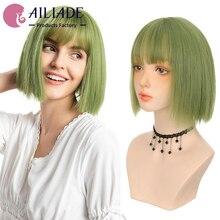AILIADE 11 дюймов синтетические короткие прямые синтетические волосы парик, короткая стрижка с взрыва жаропрочных зеленый Косплей Аниме Лолита...