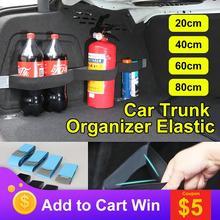 عملي سيارة جذع تخزين ثابت تستيفها tidie لزجة الشريط حزام لوازم المنظم اكسسوارات السيارات الداخلية أزرق أسود