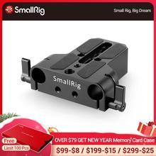 SmallRig Baseplate עם כפול 15mm רוד קלאמפ עבור Sony FS7/Sony A7 סדרה/Canon C100/C300/C500   1674